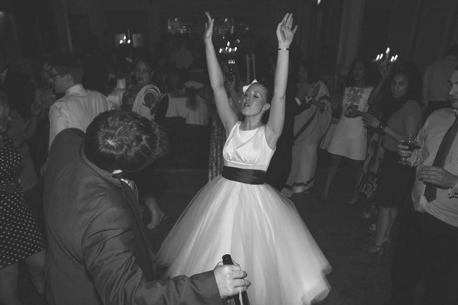 Katie dancing at her wedding