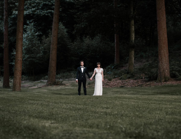 cain manor country wedding